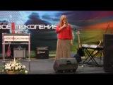 Ольга Ледяева -
