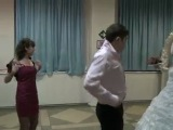 Танец-стриптиз свидетелей на свадьбе